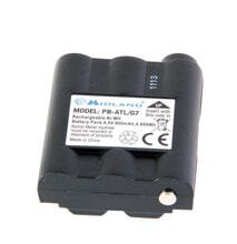 Photo Battery for Midland g7