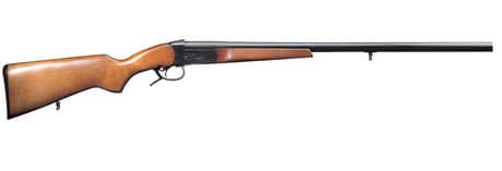 Photo One-shot wood rifle cal.16 - Model IZH18