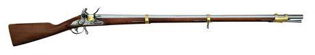 Photo 1809 Prussian Flintlock Rifle 75