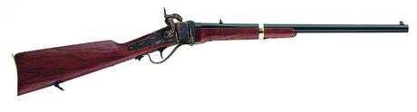 Photo Carabine Sharps 1862 Confederate à cartouche papier cal. .54