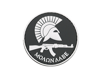 Molon Labe AK PVC Patch Black