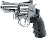 Photo Revolver CO2 Legends S25 2,5'' silver cal. 4,5 mm