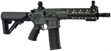 Photo Réplique AEG LK595 cqb urban grey - BO dynamics