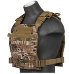 Lightweight Plate carrier Camo 1000D