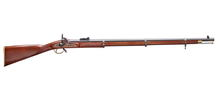 1853 Whithworth Enfield Rifle Cal. 45