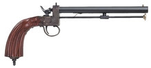 ZIMMER lounge gun in 4.5 mmZIMMER lounge gun in 4.5 mm
