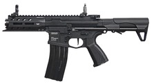Photo Réplique AEG GC16 ARP-556 full metal ETU 1,2J