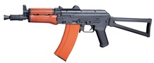 Photo Réplique AEG AKS-74UN full metal et bois pack complet 1,2J
