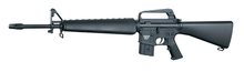 Photo Replica AEG M16A1 complete pack 1.2J