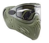 Photo Helix mask thermal olive