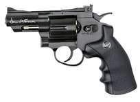 Photo Réplique revolver Dan Wesson 2.5'' CO2