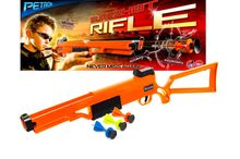 Sureshot dart rifle - Petron