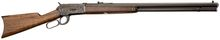 Photo Carabine Chiappa 1886 lever action rifle 26'' cal. .45/70