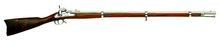 Photo Rifle Springfield 1861 Musket Gun 40 '' cal. 58