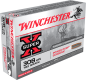Photo BW3107-01 Munition Winchester Cal. . 308 win Subsonique - chasse et tir